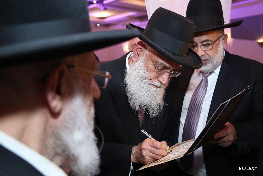 חתונת נכד נשיא המועצת צילום יעקב כהן (12)
