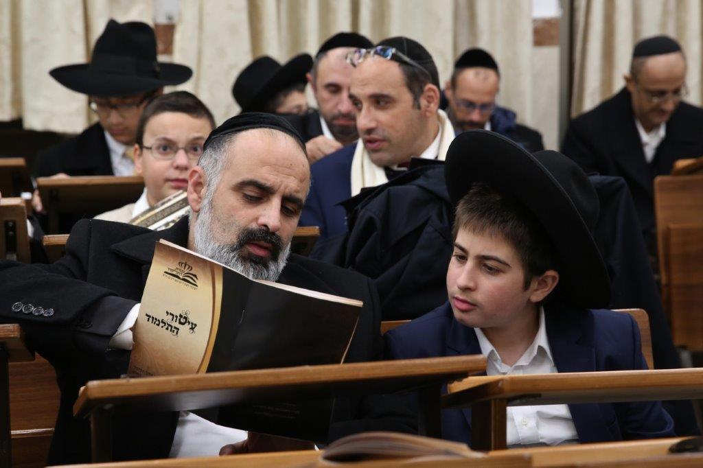 עטרת התלמוד תל אביב צילום יעקב כהן (3)
