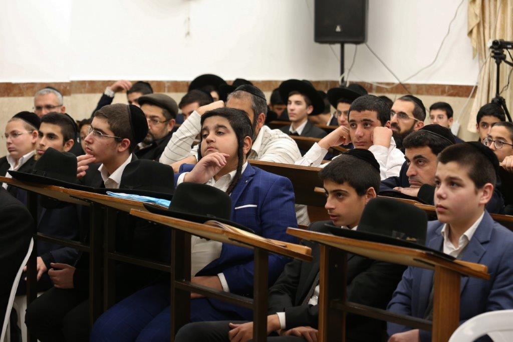 עטרת התלמוד תל אביב צילום יעקב כהן (30)