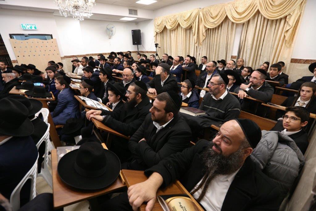 עטרת התלמוד תל אביב צילום יעקב כהן (7)