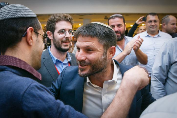 MIDEAST ISRAEL ELECTIONS