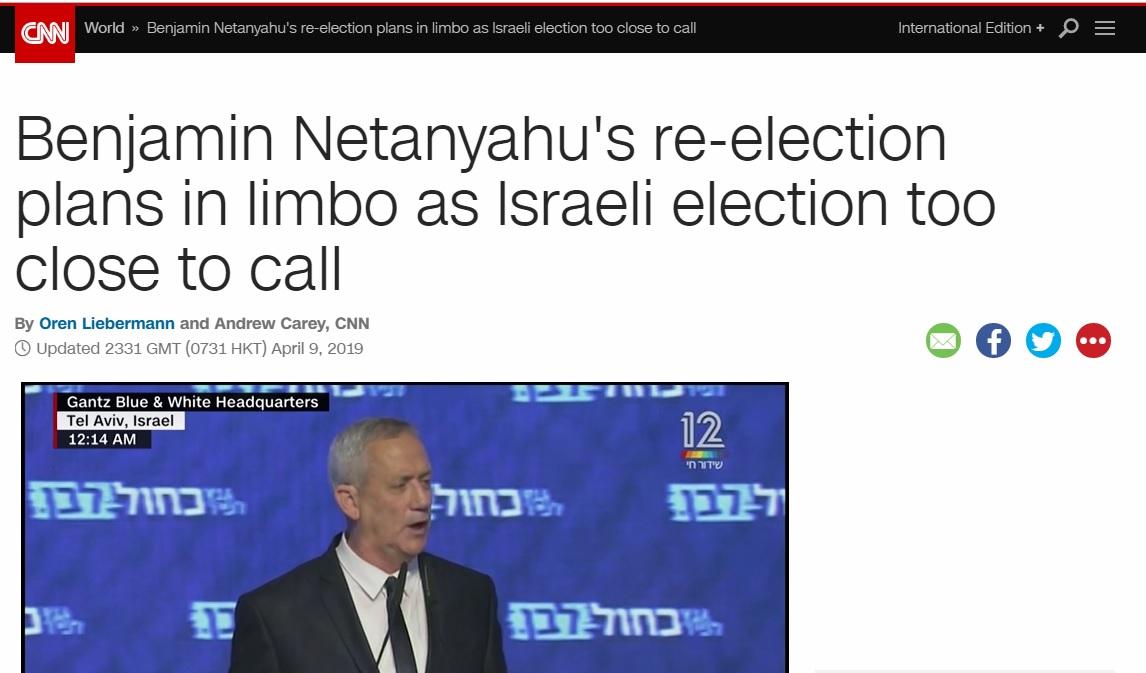 cnn נתניהו