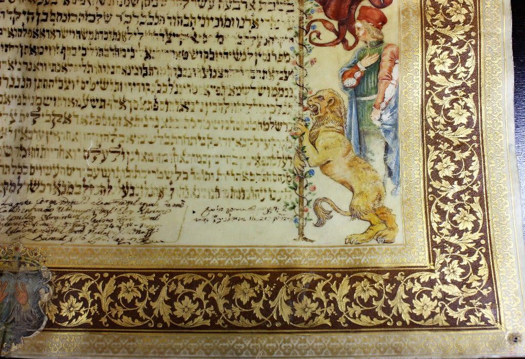 הכתובה. צילום באדיבות הקהילה היהודית (3)
