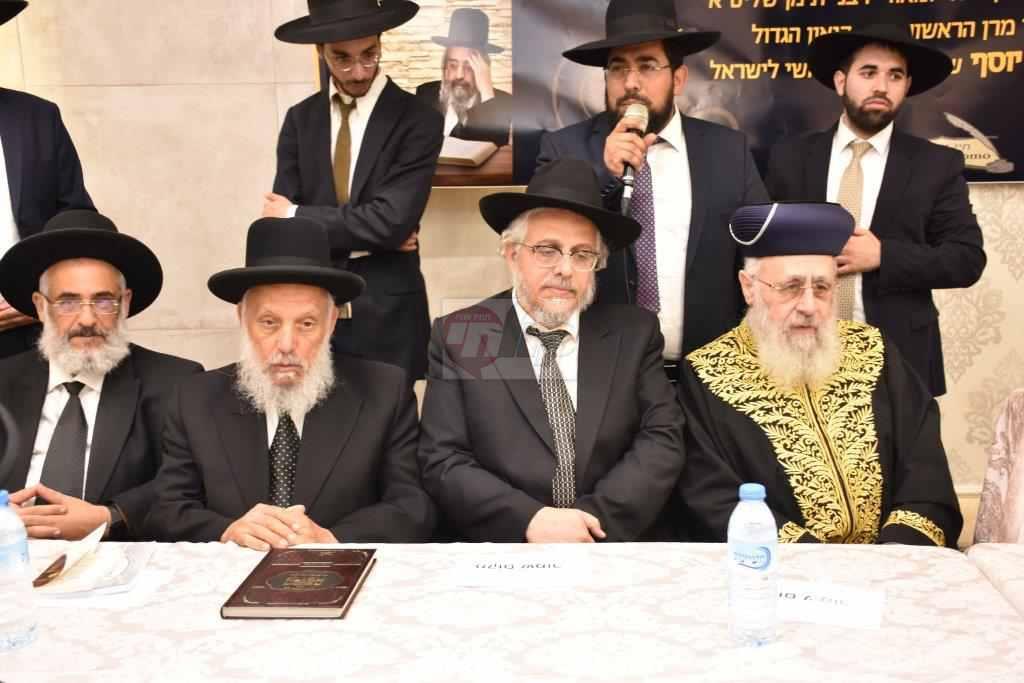 כנס רבני תימן באלעד צילום יהודה פרקוביץ (12)