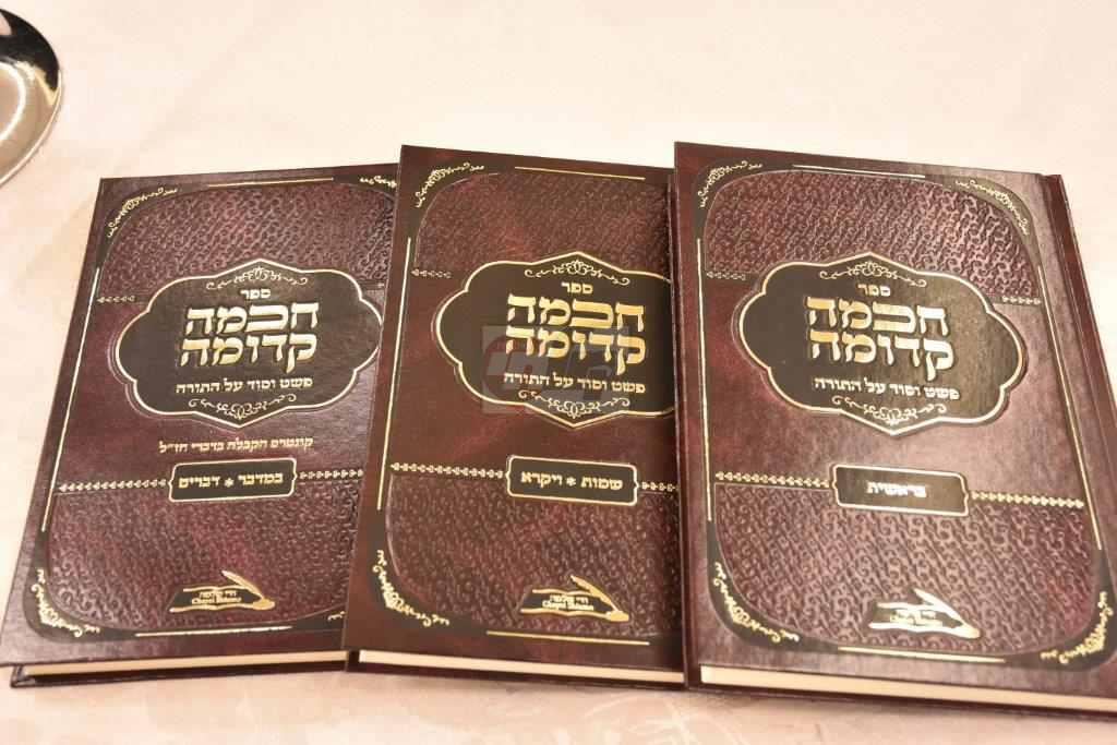 כנס רבני תימן באלעד צילום יהודה פרקוביץ (2)