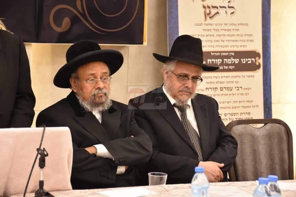 כנס רבני תימן באלעד צילום יהודה פרקוביץ (5)