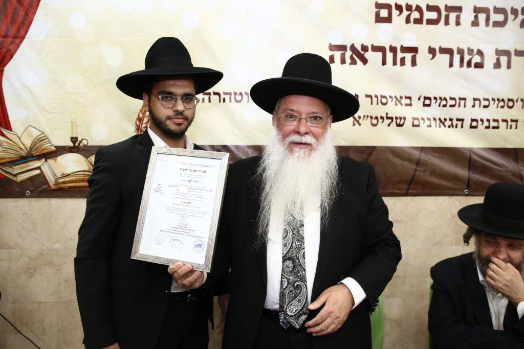 כינוס רבנים אלעד צילום יעקב כהן (14)