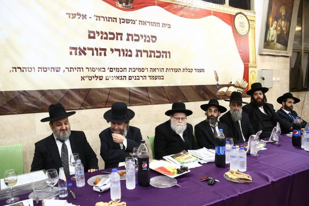 כינוס רבנים אלעד צילום יעקב כהן (24)