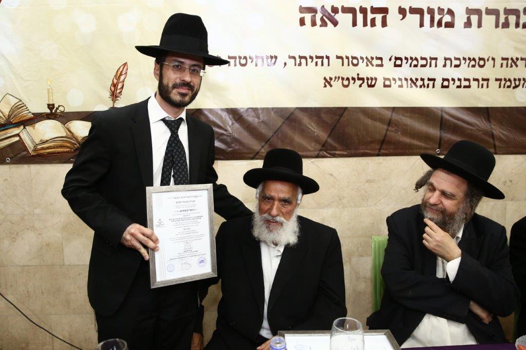 כינוס רבנים אלעד צילום יעקב כהן (25)