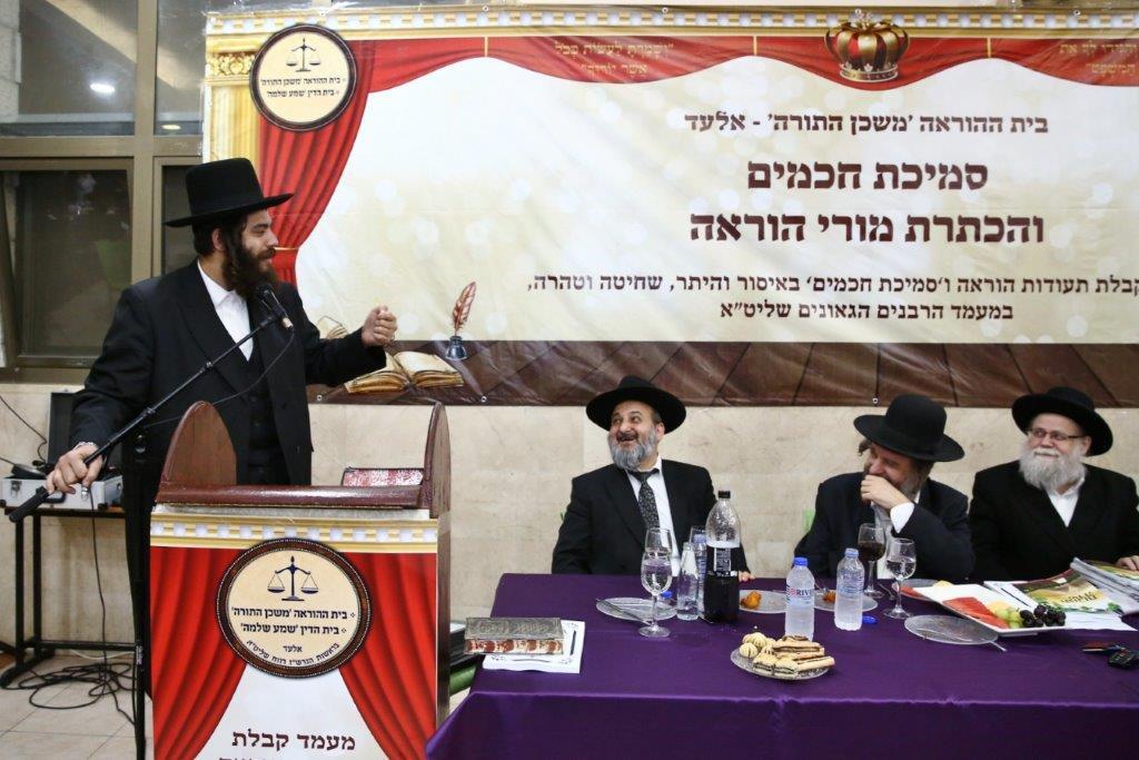 כינוס רבנים אלעד צילום יעקב כהן (27)