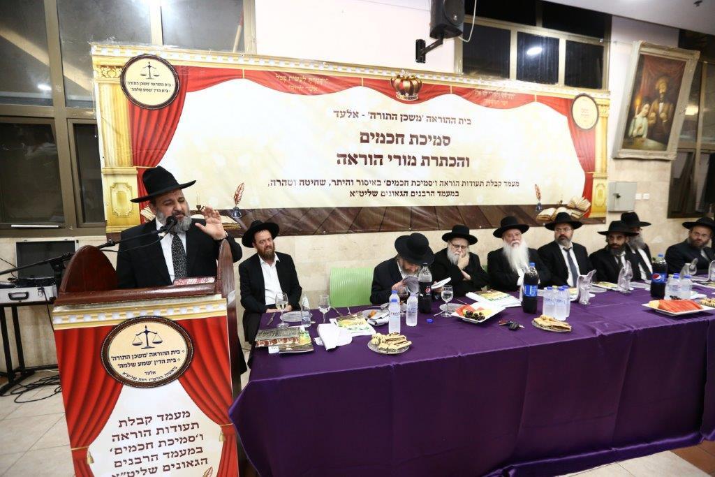 כינוס רבנים אלעד צילום יעקב כהן (9)