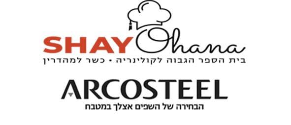 לוגו משותף שי אוחנה