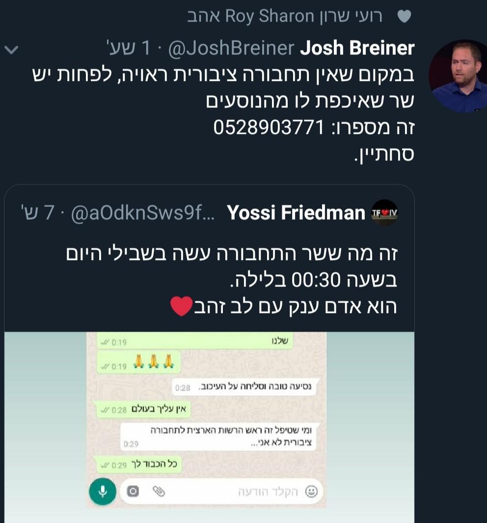 WhatsApp Image 2019-11-07 at 08.53.51