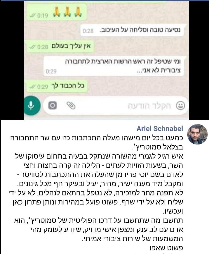 WhatsApp Image 2019-11-07 at 08.53.52