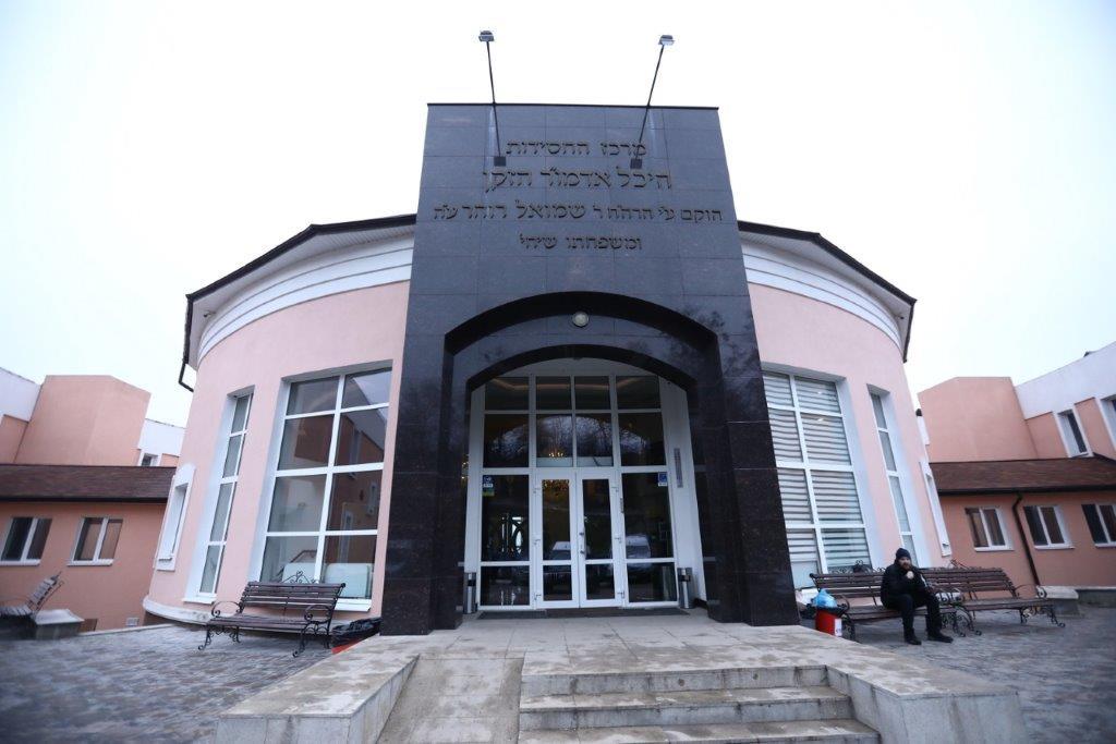 האדיטש תש''פ בעל התניא צילום שלומי כהן (1)