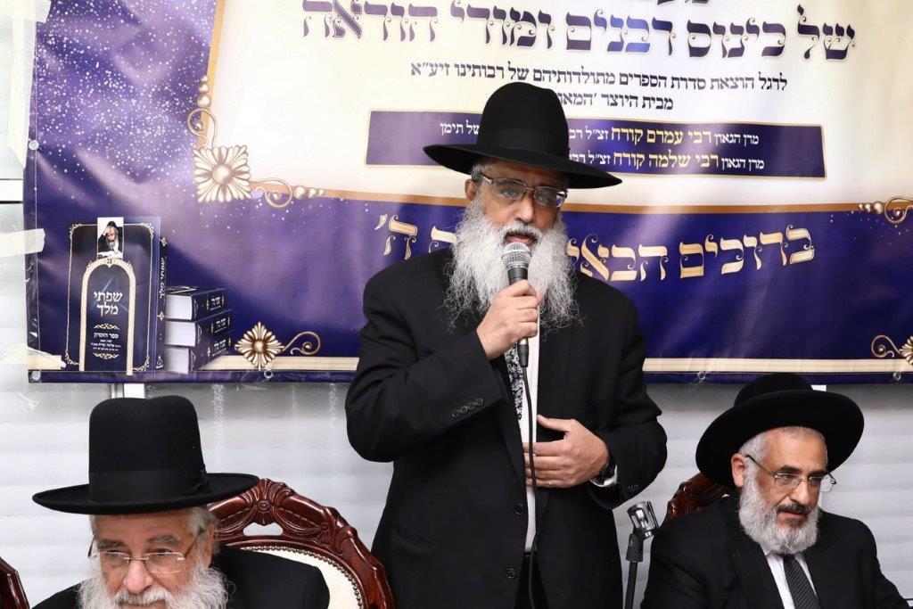 כינוס רבני תימן צילום יעקב כהן (4)