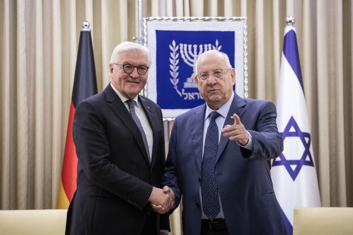 MIDEAST ISRAEL GERMANY