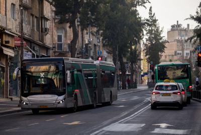 אוטובוס/תחבורה ציבורית
